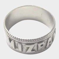 Victorian 1889 MIZPAH Sterling Silver Ring