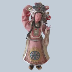 Vintage Chinese Opera Doll c 1940