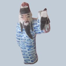 Vintage Miniature Chinese Dollhouse Figural Statue of a Man Porcelain