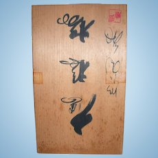 Vintage Wooden Box for Japanese doll