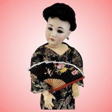 Perfect all Original Amazing Asian Lady 1329