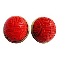 Fine Pair of Large Vintage Chinese Sterling Silver Carved Cinnabar Red Lacquer Sho Symbol Floral Earrings with Clips