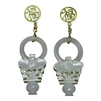 Pair of Antique Qing Dynasty Chinese 14K Yellow Gold Carved Hetian White Jade Devil's Work Earrings with Posts