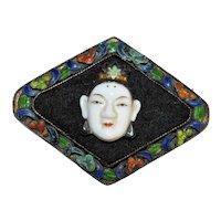 Vintage Chinese Enameled Felt Lady's Face Flower Floral Brooch Marked