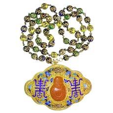 Large Vintage Chinese Gold Gilt Silver Filigree Enamel Carved Carnelian Boy Pendant Necklace Bat Shou symbols