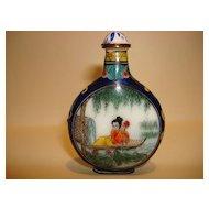 Antique Oriental Enamel On Copper Snuff Bottle