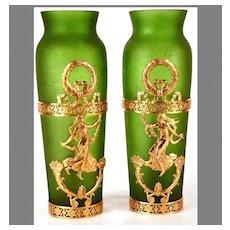 PAIR of Brilliant Green/Gilded Ormolu Antique Napoleon III Vase