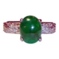 Estate 2.50 Ct. Emerald Cabochon .50 ct. Diamond  Platinum Ring