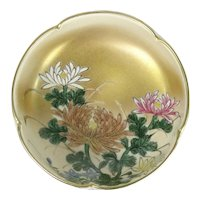 Japanese Floral Decorated Hand Painted Satsuma Bowl