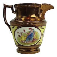 Copper Luster Pitcher 3 panel scenes of Mother and Child on yellow band  6""