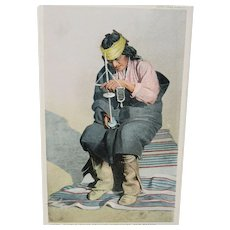 Fred Harvey Postcard Native American Drilling Turquoise