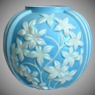 Phoenix Sculptured Artware Starflower Vase, Blue Pearlized, Ca. 1936
