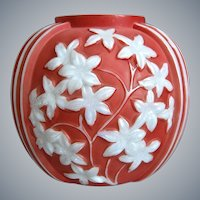 Phoenix Sculptured Artware Starflower Vase, Rose Pearlized, Ca. 1934