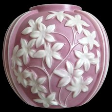Phoenix Sculptured Artware Starflower Vase, Lavender Cameo, Ca. 1938 - Red Tag Sale Item