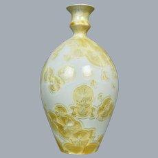"Studio Porcelain 8"" Vase w/Crystalline Glaze"