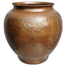 "Hammered Copper 8"" Vase"
