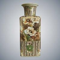 """Nippon Enameled 9"""" Vase w/Poppies, Ca. 1916"""