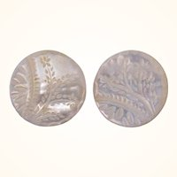 Antique Carved Mother of Pearl Button Pair with Shank - 1 3/8 inch