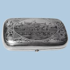 Russian Niello Silver Cigarette Cheroot Case, Moscow 1887 Andrey Postnikov