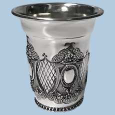 Sterling Silver Kiddush Cup Becher, 20th century