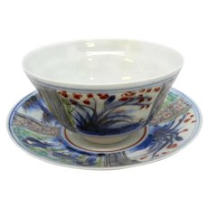 Chinese Export Handleless Cup Saucer eggshell porcelain