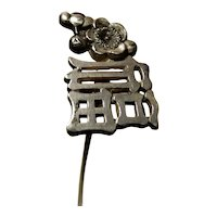 Sterling Hatpin Japanese Character and Flower