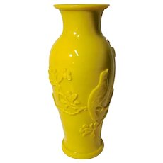 Peking Glass Carved Cameo Yellow Vase Chinese