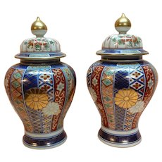 Fukagawa Porcelain Pair Covered Jars