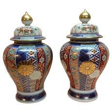 Fukagawa Porcelain Pair Covered Jars