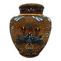 Japanese Cloisonne' Openwork Ginger Jar