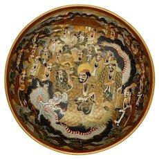Serious Satsuma Large Bowl Shimazu Mon Meiji