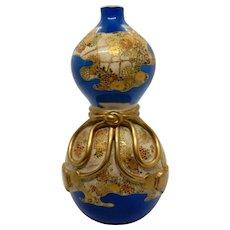 Satsuma Gourd Shaped Vase 19th century