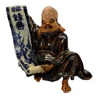 Sumida Gawa Figurine Man with Scroll unique piece