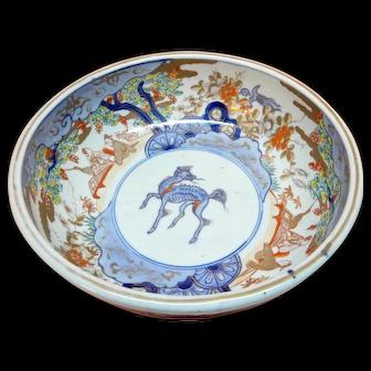 Imari Bowl Mythological Beast 19th c.