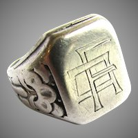 Victorian 835 Silver Mens Signet Ring Monogram AF or FA