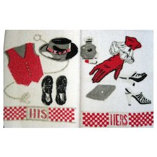 His And Hers Vintage Terry Guest Towel