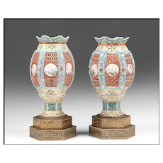 Pair Famille Verte Reticulated Chinese Lanterns
