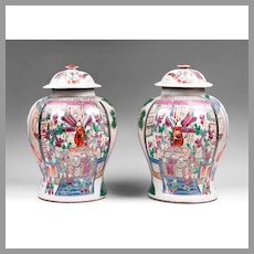 Pair of Yongzheng Style 19th C. Chinese Export Rose Canton Temple Jars