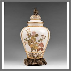 Large Royal Worcester Japanese Aesthetic Movement Vase With Cover