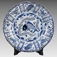 Large Asian Porcelain Kraak Style Charger
