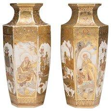 Pair of Meiji Period Japanese Satsuma Vases