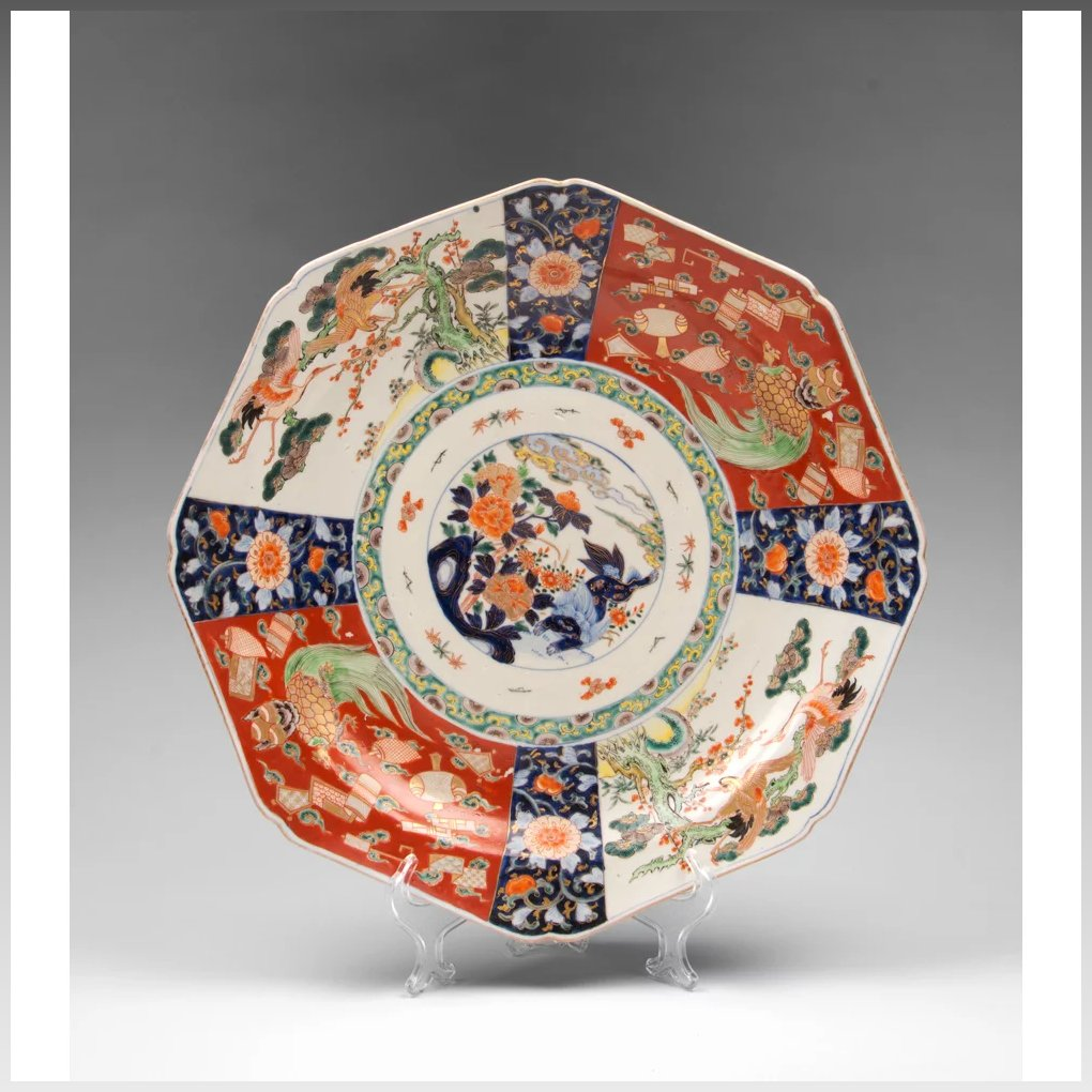 Mid 19th c meiji period japanese imari charger pia 39 s for Koi 8th ave