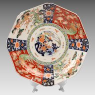 Mid 19th C. Meiji Period Japanese Imari Charger