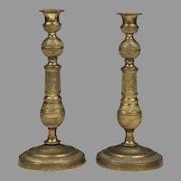 Pair of French Empire Bronze Candlesticks, Circa 1830