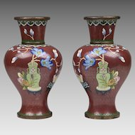 Pair of Early 20th C. Chinese Cloisonne Vases