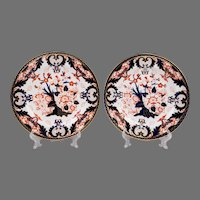 Pair of Royal Crown Derby Dinner Plates, King's Pattern