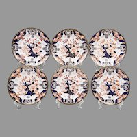 Set of Six (6) Royal Crown Derby King's Pattern Dessert Plates
