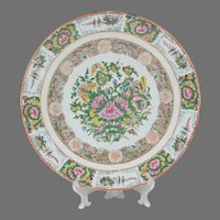Large 19th C. Chinese Export Rose Canton Charger