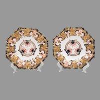 Pair of Royal Crown Derby Imari Shallow Bowls, 1893