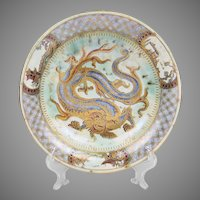 Wedgwood Dragon Lustre Bowl